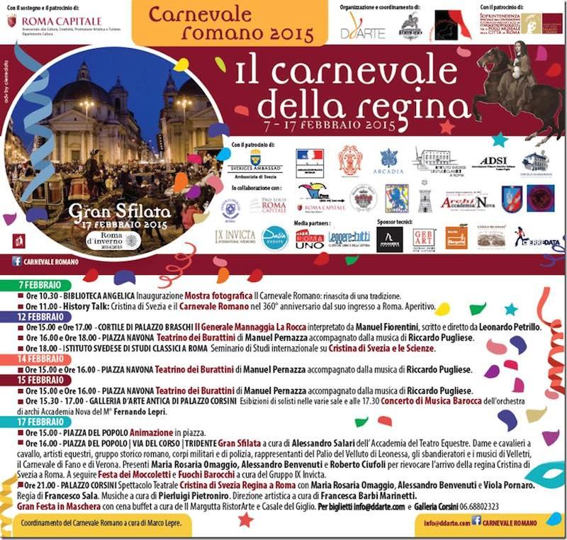 1795526 638021109660267 7154493772135625035 n1 - Карнавал - не только в Венеции!