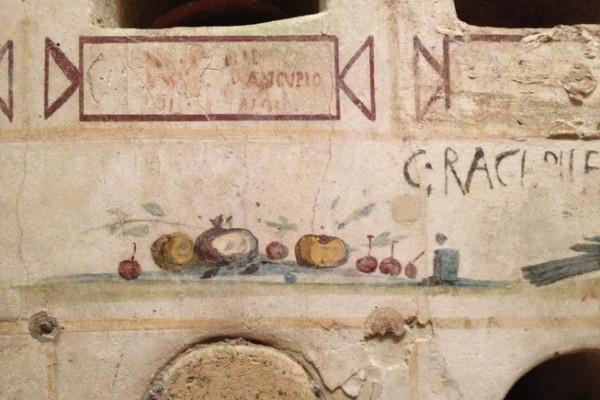 IMG 1079 600x400 - Неожиданное сокровище - мавзолей Помпония Хила
